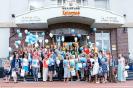 8 июля 2015 года в г. Калининграде в отеле «Гелиопарк Кайзерхоф» состоялась конференция по развитию женского предпринимательства в Калининградской области «ЖЕНЩИНЫ В БИЗНЕСЕ. ЭНЕРГИЯ СОЗИДАНИЯ»